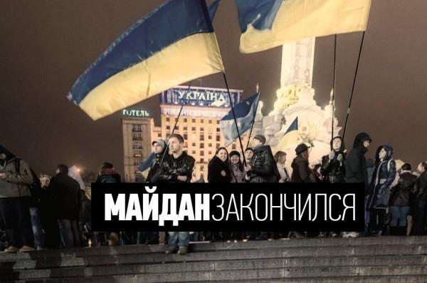 Советы на миллион гривен от Бори Немцова