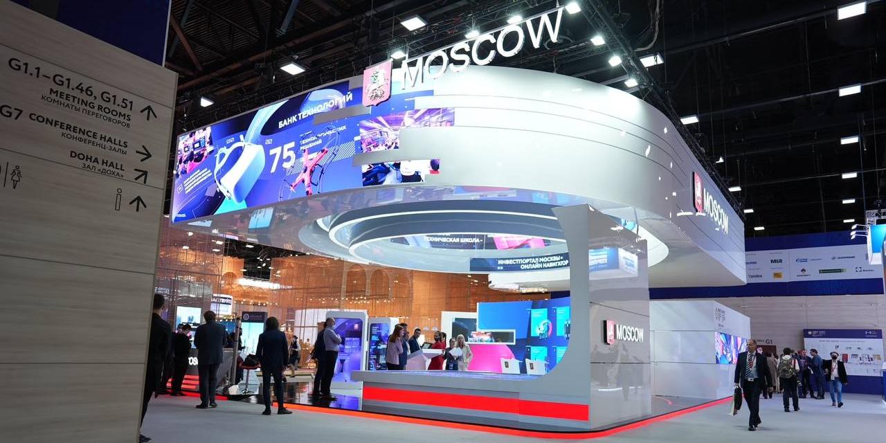 Москва подписала договор о сотрудничестве с Американской торговой палатой
