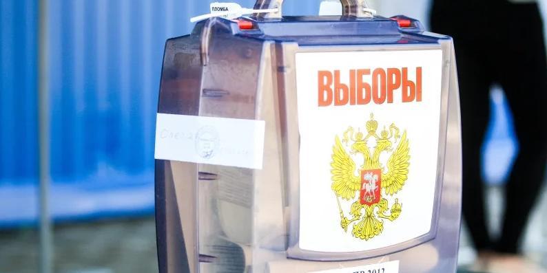 Муниципальные выборы показали вектор на конкуренцию предстоящих выборов в Госдуму