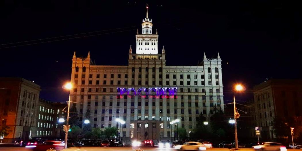 Молодежка ОНФ провела флешмобы в Сочи и Челябинске в честь Дня России