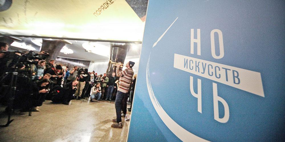 """В рамках акции """"Ночь искусств"""" по всей России пройдет свыше 2,5 тысяч мероприятий"""