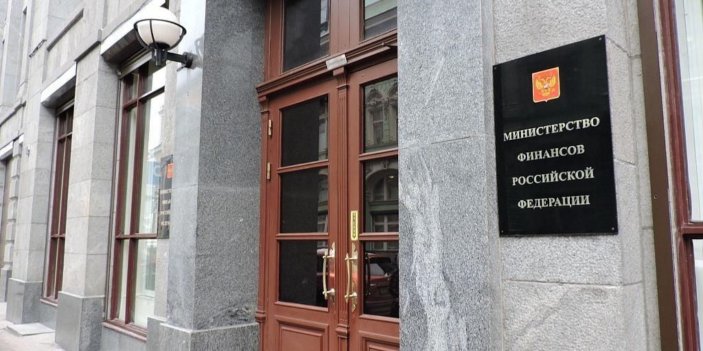 Минфин: государство лишилось 150 млрд рублей из-за отзыва банковских лицензий