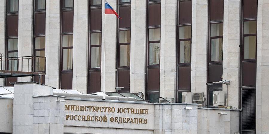 Минюст России предложил продлить мораторий для НКО на отчетность об иностранном финансировании их жертвователей до 15 июля