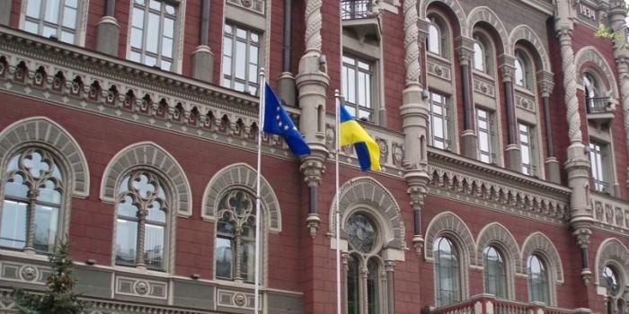 Украинский Нацбанк определился с санкциями против российских банков
