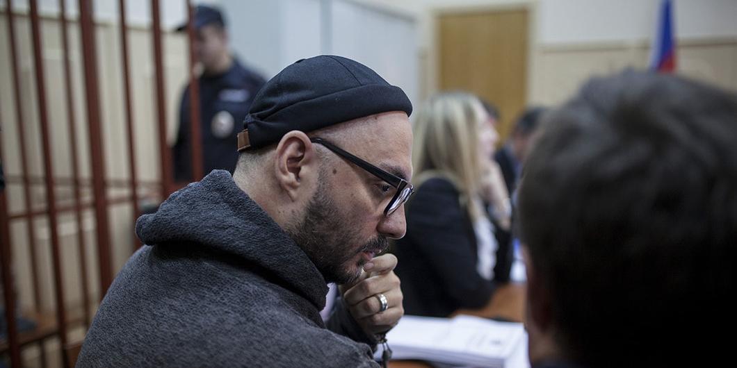 Прокуратура просит 6 лет колонии для Кирилла Серебренникова