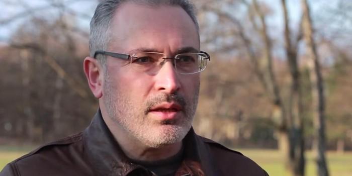 Интерпол может пересмотреть отказ в международном розыске Ходорковского