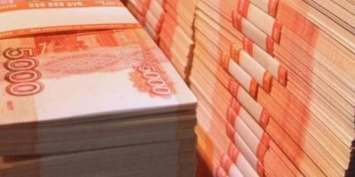 Дефицит бюджета России достиг 1,5 трлн рублей