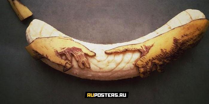 Художник делает из бананов произведения искусства (ФОТО)