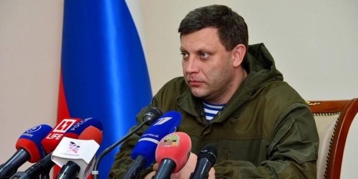 """Захарченко отказался от названия """"Малороссия"""""""