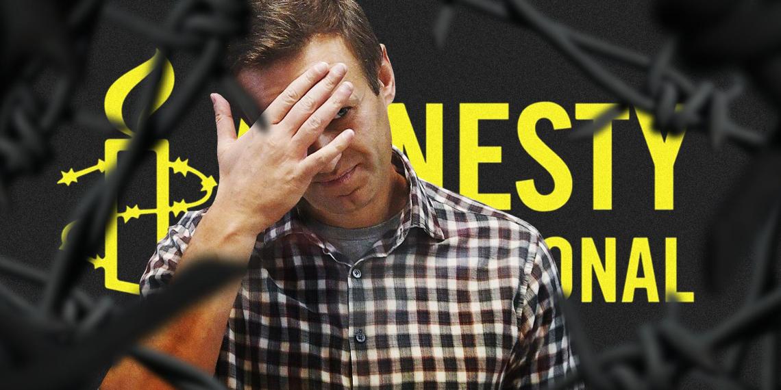 """Обнуление репутации: почему Навальный стал очередной жертвой """"культуры отмены"""""""
