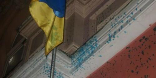МИД Украины требует от России компенсации за инцидент у генконсульства в Ростове