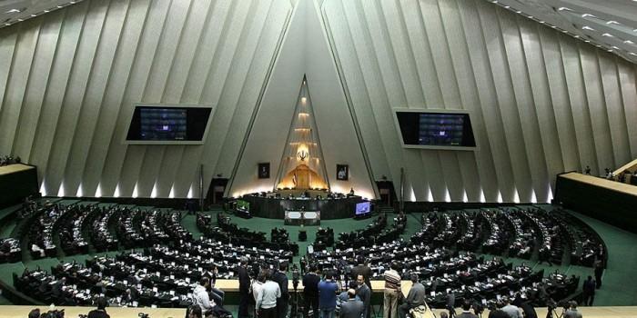 СМИ сообщили о стрельбе в парламенте Ирана