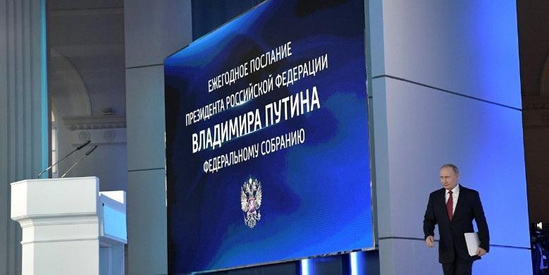 Путин поручил сократить срок рассмотрения документов на получение материнского капитала