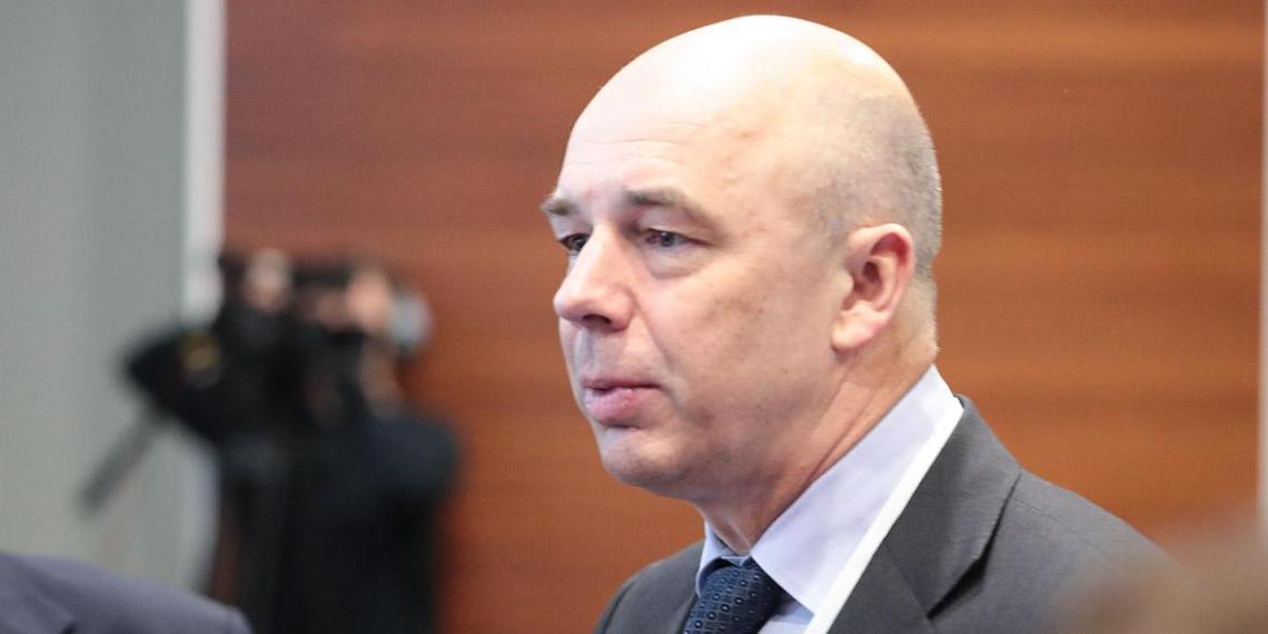 Силуанов объяснил, как будет компенсировано повышение пенсионного возраста
