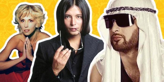 Еще 7 самых нелепых российских хитов 90-х