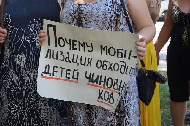 "Украину ждет ""материнский майдан"""
