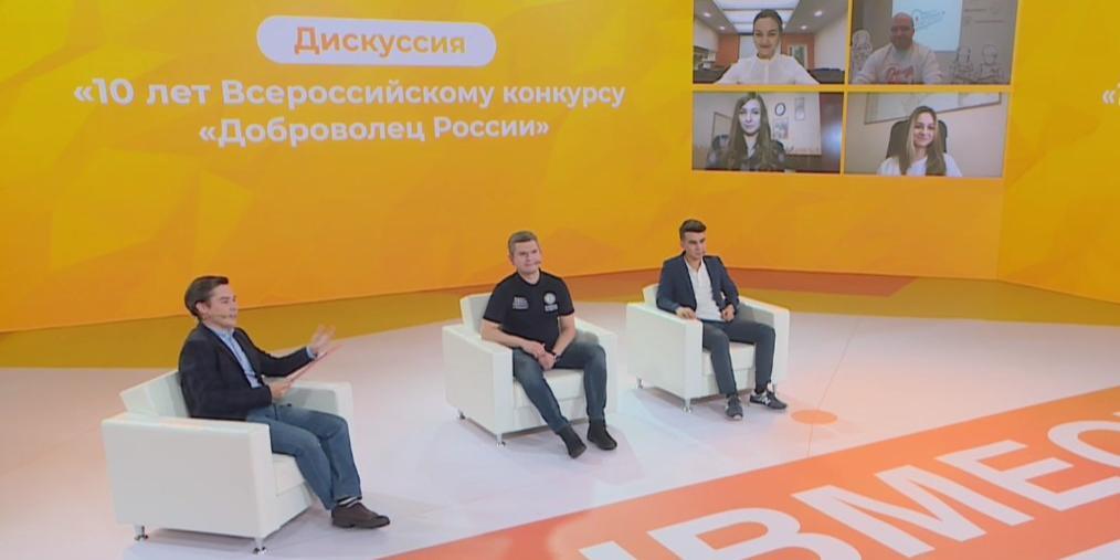 В России стартовал 32-часовой онлайн марафон #МЫВМЕСТЕ