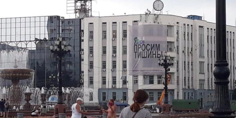 Врачи Хабаровска попросили горожан воздержаться от митингов на фоне COVID-19