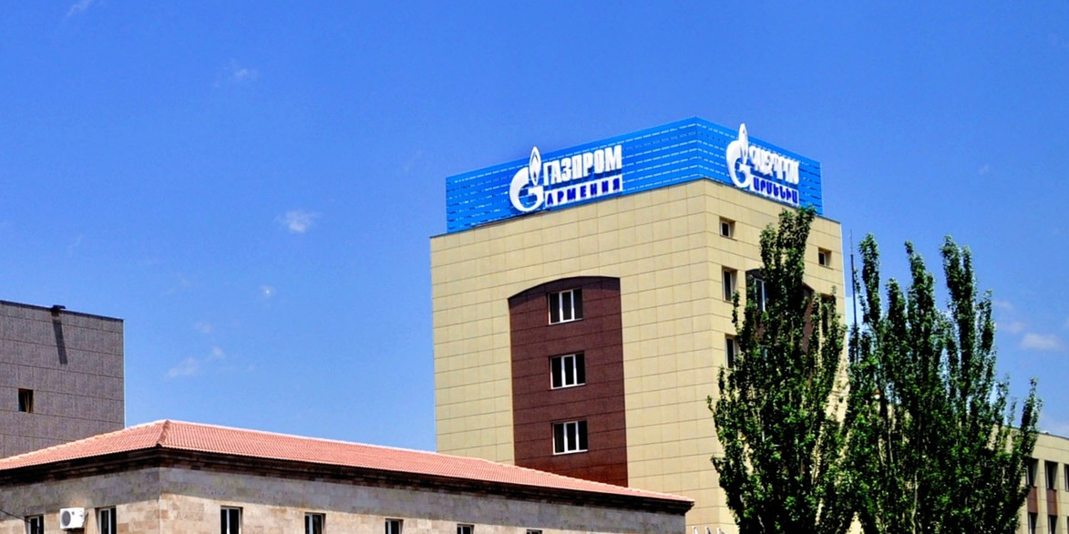 """Пашинян пригрозил дочке """"Газпрома"""" уголовными делами"""