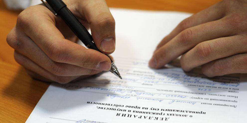 В России появилась новая схема ухода от налогов