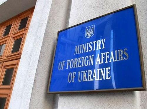 МИД Украины требует от Австрии объяснений по поводу визита Владимира Путина