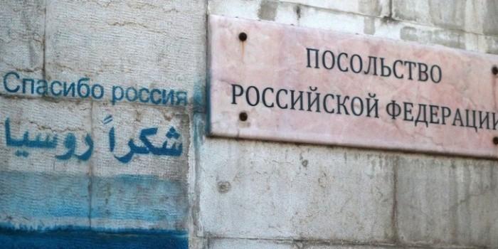 Российское посольство в Сирии обстреляли из минометов