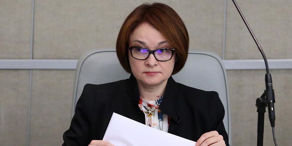 Набиуллина: финансовая система РФ устойчивей, чем в 2014 году