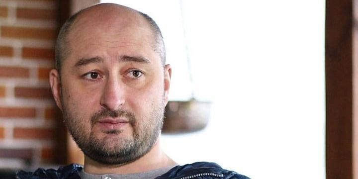 """""""Сижу в бункере, прячусь от наемных убийц"""": Бабченко пожаловался на сломанную жизнь"""