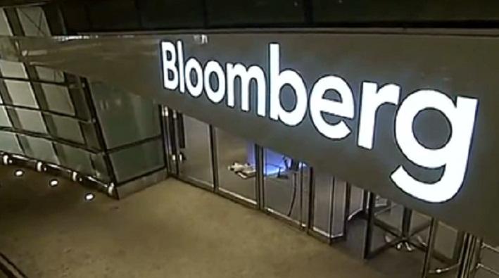 Bloomberg: США намерены наложить санкции на российские банки