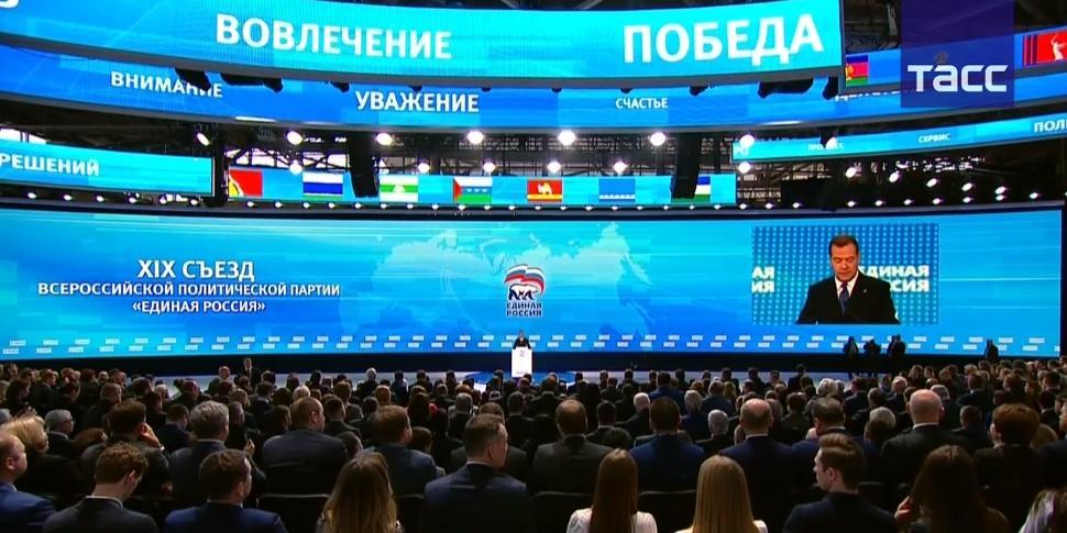 """""""Единая Россия"""" не оставит без внимания жалобы россиян. За нарушение этических норм будут исключать из партии"""