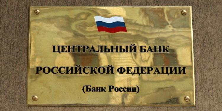Банк России: Долговая нагрузка населения приблизилась к историческому пику