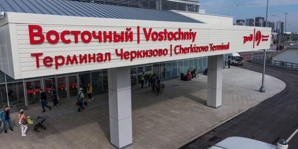 В Москве открыли Восточный вокзал