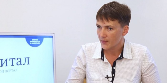 Савченко выступила против евроинтеграции Украины и вступления в НАТО