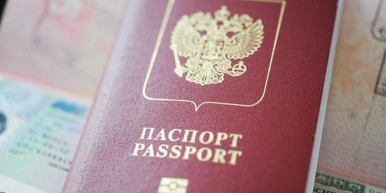 На Украине заявили о необходимости введения визового режима с Россией