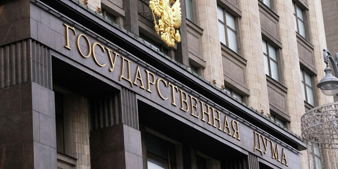 Госдума просит власти Киргизии взять под контроль ситуацию с нападением на русскоязычную девушку