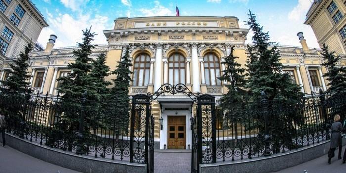 Резервы России за неделю снизились на 3,4 млрд долларов