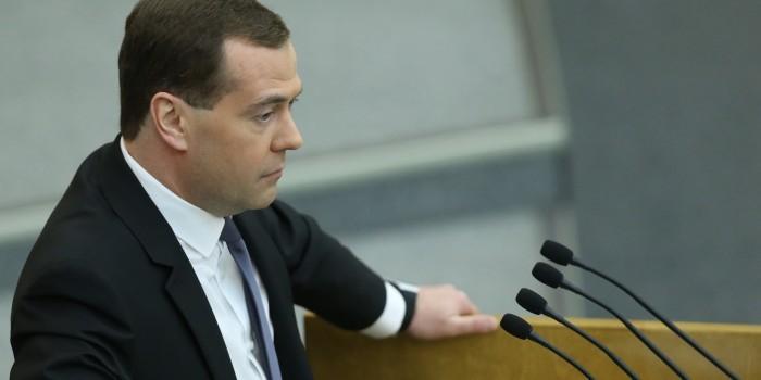 Медведев представил 10 приоритетных направлений в формировании нового бюджета