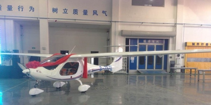 В Китае успешно испытали самолет на водородном топливе