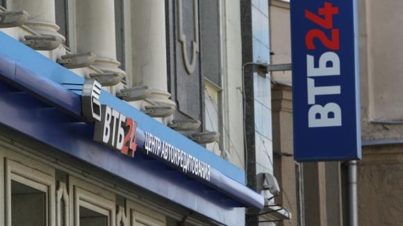 ВТБ откажет американским клиентам в сотрудничестве
