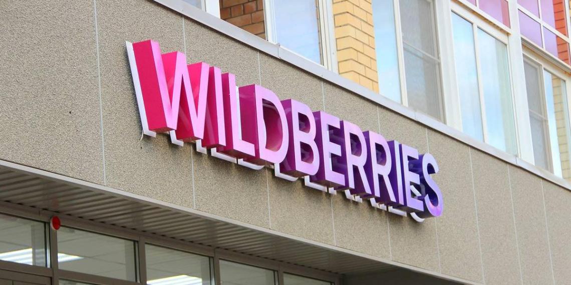 На Wildberries запустили продажи в рассрочку и кредит