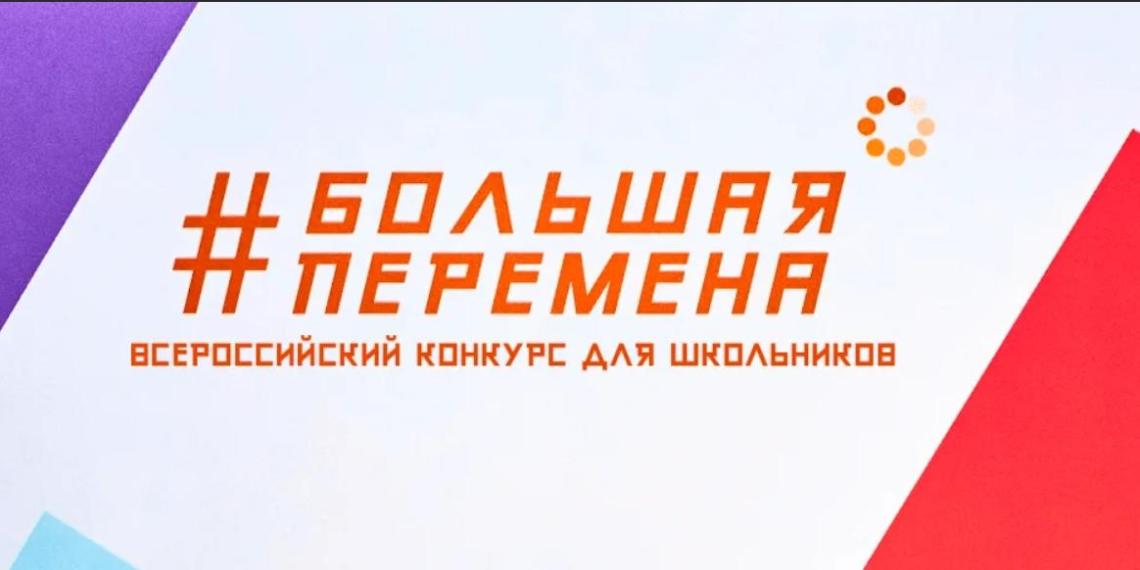 """Участники """"Большой перемены"""" посетили автодром """"Игора драйв"""" и пообщались с чемпионами"""
