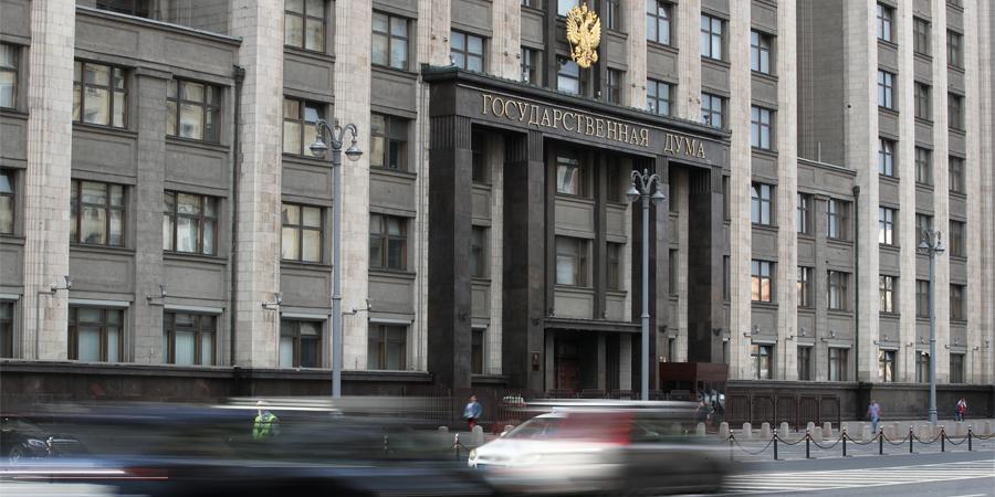 В Госдуме рассказали о целях и перспективах законопроекта об иноагентах