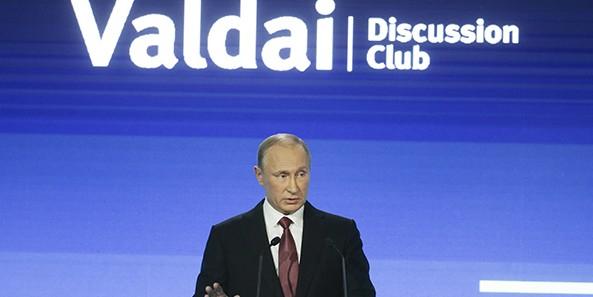 """Путин назвал """"истерией"""" обвинения во вмешательстве в ход выборов в США"""