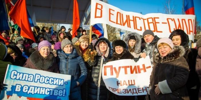 Торжественные мероприятия ко Дню народного единства прошли в восточной части России