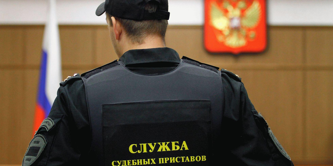 За 2019 год приставы изъяли имущество россиян на сумму в 267 млрд рублей