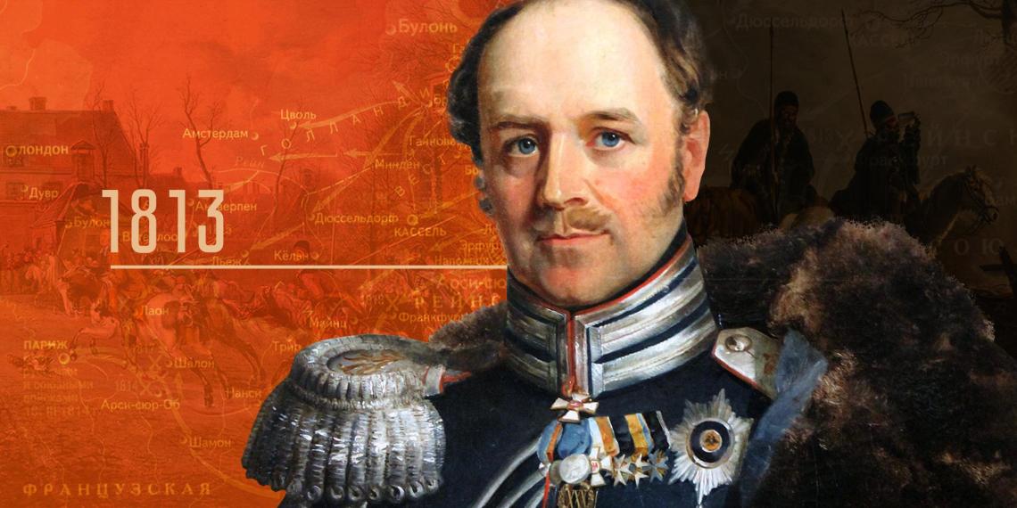 День казака в Утрехте: как Голландия забыла о том, кто ее освободил