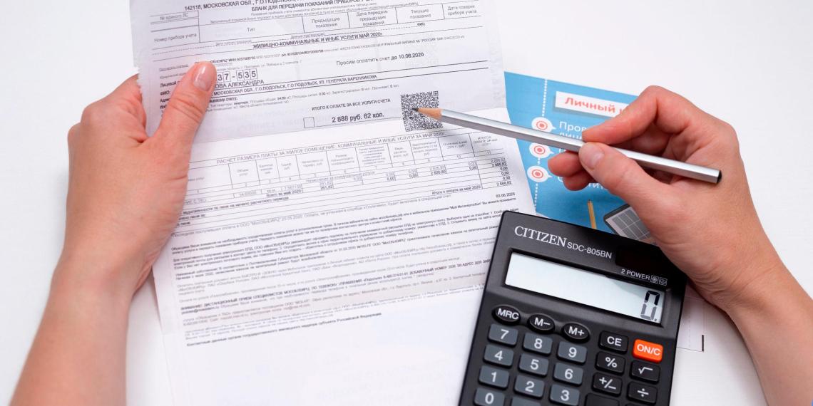 Россиян ждут огромные штрафы за неоплату услуг ЖКХ в 2020 году