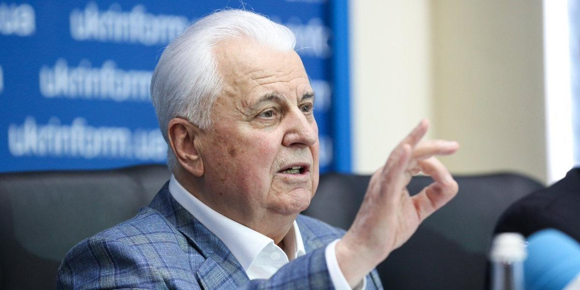 Кравчук поставил ультиматум Донецку