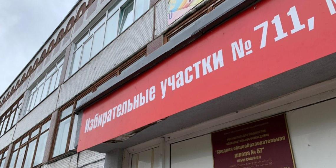 """В КПРФ и СР """"открестились"""" от """"Умного голосования"""""""