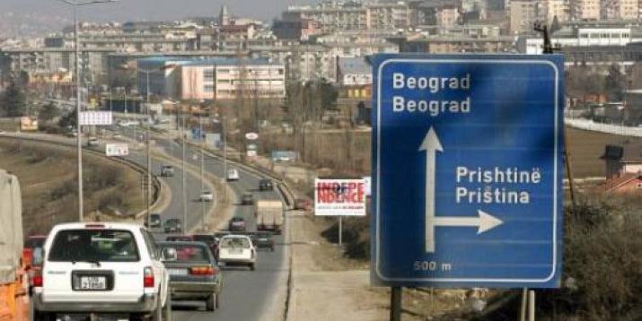В Косово арестовали сербского полицейского. Президент Сербии экстренно созвал Совет нацбезопасности